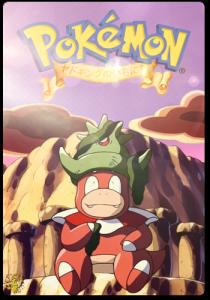 Pokemon Yadoking no Ichinichi