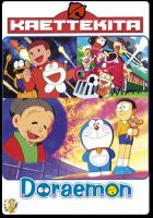 Doraemon Kaettekita