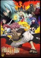 Gekijoubanuban Fairy Tail Houou no Miko