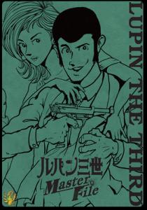 Lupin III - Lupin Ikka Seizoroi
