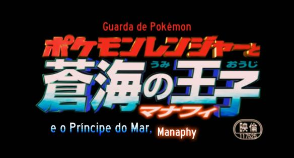 Manaphy - Filme 9